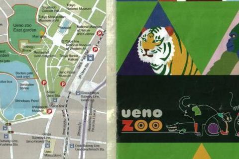 Как добраться до зоопарка UENO в ТОКИО