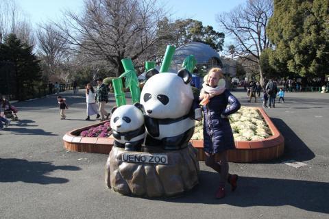 Токийский Зоопарк UENO